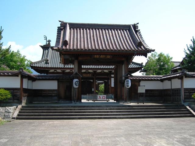 会津藩校日新館